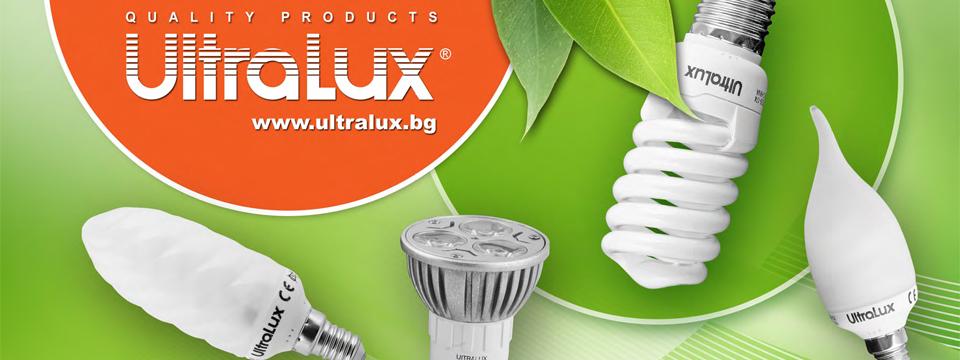 UltraLux